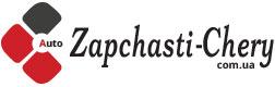 Хотин магазин Zapchasti-chery.com.ua
